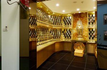 Singapore Ancestral Pedestals - Suite 10BB