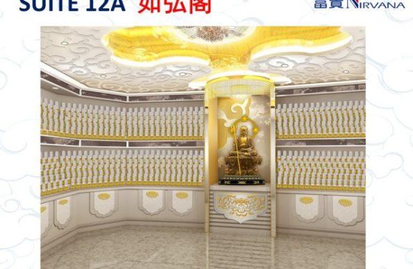 Singapore Ancestral Pedestals - Suite 12A
