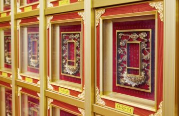 Singapore Columbarium Niches - Suite 2