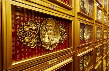 Singapore Columbarium Niches - Suite 11 to 13