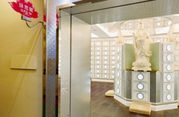 Singapore Columbarium Niches - Suite 5A, 6A