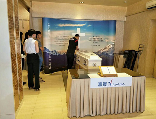 Nirvana Funeral Service Packages in Singapore